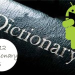 12+ Best Dictionary App For Android in 2013 [Updated]