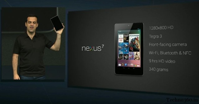 Nexus 7 Specification and features