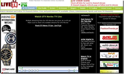 FreeTV-Free Pakistan TV