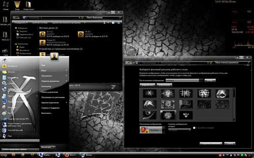 silver x7 theme for windows 7