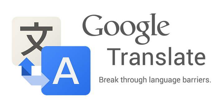 writing translation Computerized translation tool the city uses google™ translate to provide a method for automated language translation across this website you will find the.